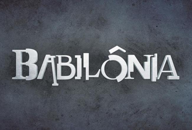 babilonia_logo