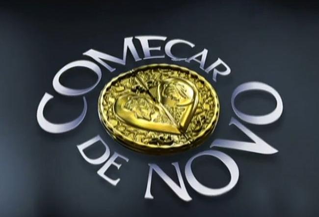 comecardenovo_logo