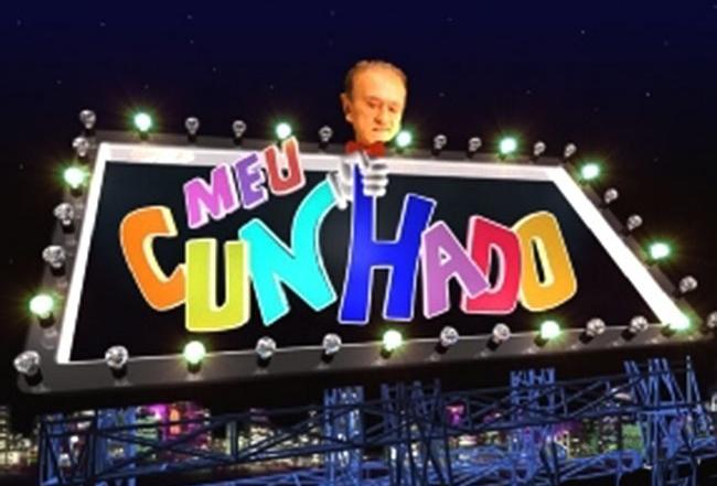 meucunhado_logo