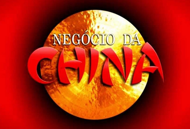 negociodachina_logo