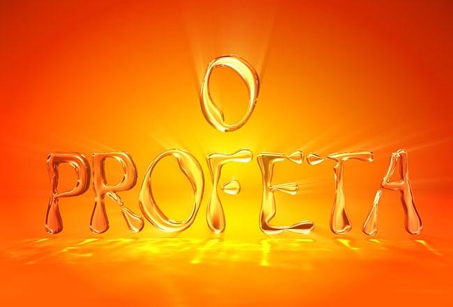 profeta2006_logo
