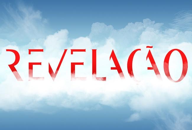 revelacao_logo