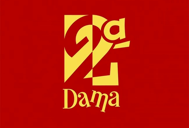 segundadama_logo