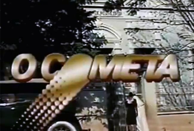 cometa_logo