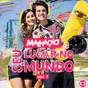 malhacao2015t